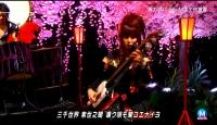 和楽器バンド Mステ 千本桜 (99)