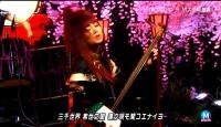 和楽器バンド Mステ 千本桜 (100)