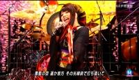 和楽器バンド Mステ 千本桜 (106)