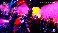 和楽器バンド Mステ 千本桜 (112)