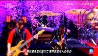 和楽器バンド Mステ 千本桜 (135)