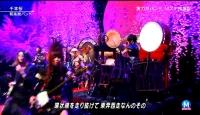和楽器バンド Mステ 千本桜 (137)