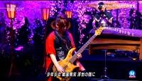 和楽器バンド Mステ 千本桜 (138)