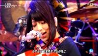 和楽器バンド Mステ 千本桜 (141)