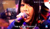 和楽器バンド Mステ 千本桜 (143)