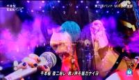和楽器バンド Mステ 千本桜 (144)