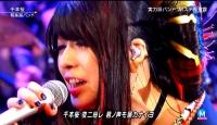 和楽器バンド Mステ 千本桜 (146)