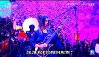 和楽器バンド Mステ 千本桜 (149)