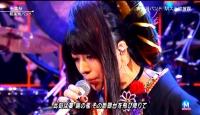 和楽器バンド Mステ 千本桜 (150)