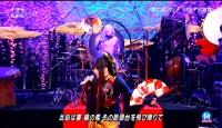 和楽器バンド Mステ 千本桜 (152)