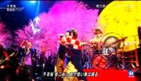 和楽器バンド Mステ 千本桜 (158)