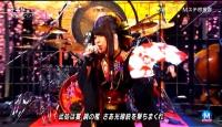 和楽器バンド Mステ 千本桜 (163)