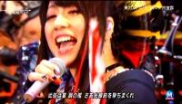 和楽器バンド Mステ 千本桜 (164)