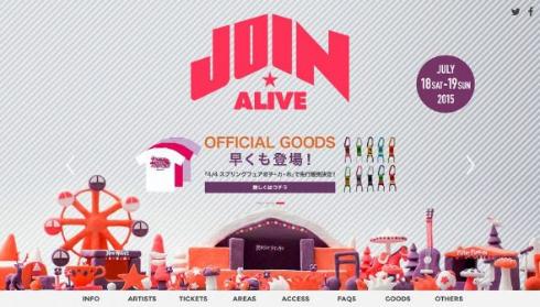 初音ミクが野外音楽フェス「JOIN ALIVE」に初登場!!_1