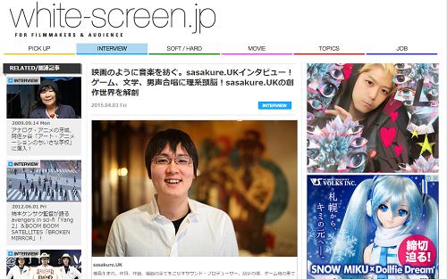 映画のように音楽を紡ぐ。sasakureUKインタビュー! ゲーム、文学、男声合唱に理系頭脳!sasakureUKの創作世界を解剖