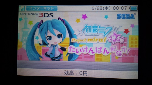 1_Project mirai DX e_shop