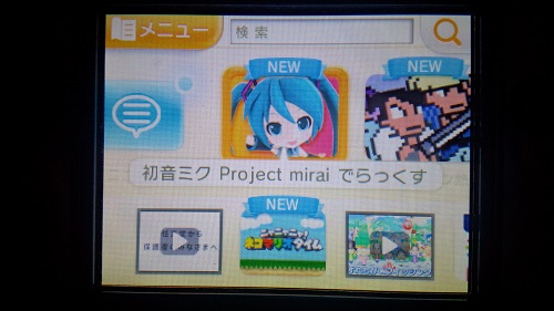 2_Project mirai DX e_shop