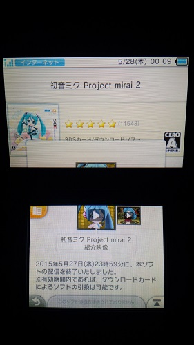 4_Project mirai DX e_shop