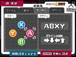 miraiでらっくす ボタン色_2