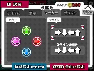 miraiでらっくす ボタン→
