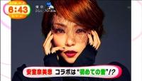『めざましテレビ』で「安室奈美恵」と「初音ミク」のコラボCD『_genic』の紹介! (2)