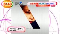 『めざましテレビ』で「安室奈美恵」と「初音ミク」のコラボCD『_genic』の紹介! (5)