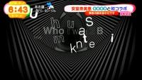 『めざましテレビ』で「安室奈美恵」と「初音ミク」のコラボCD『_genic』の紹介! (7)