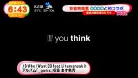 『めざましテレビ』で「安室奈美恵」と「初音ミク」のコラボCD『_genic』の紹介! (8)