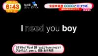 『めざましテレビ』で「安室奈美恵」と「初音ミク」のコラボCD『_genic』の紹介! (9)