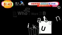 『めざましテレビ』で「安室奈美恵」と「初音ミク」のコラボCD『_genic』の紹介! (12)