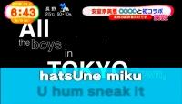 『めざましテレビ』で「安室奈美恵」と「初音ミク」のコラボCD『_genic』の紹介! (15)