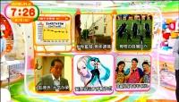 『めざましテレビ』で「安室奈美恵」と「初音ミク」のコラボCD『_genic』の紹介! (20)