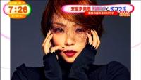 『めざましテレビ』で「安室奈美恵」と「初音ミク」のコラボCD『_genic』の紹介! (21)