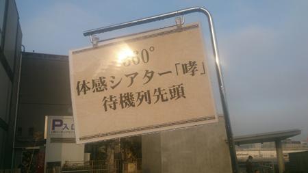 20141129_11.jpg