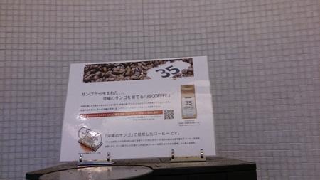 20150312_26.jpg