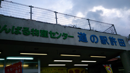 20150314_40.jpg