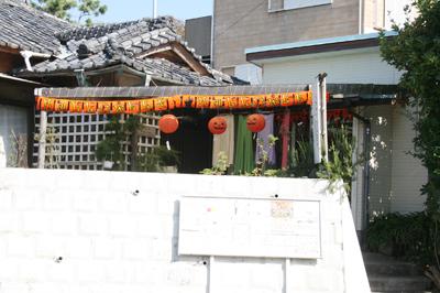 lepas manis レパスマニス - 葉山下山口商店会ハロウィーン2014