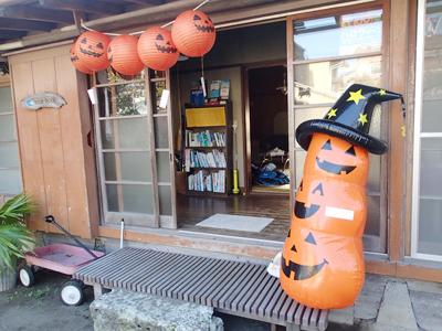TIDE POOL - 葉山下山口商店会ハロウィーン2014