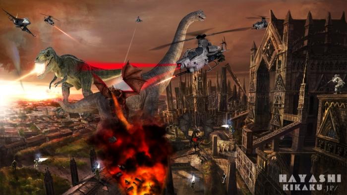 恐竜戦争1300