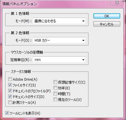 JYOUHOU.jpg