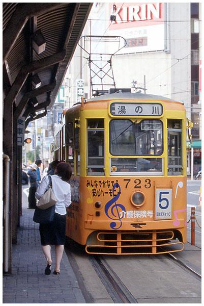 函館トラムh01,6