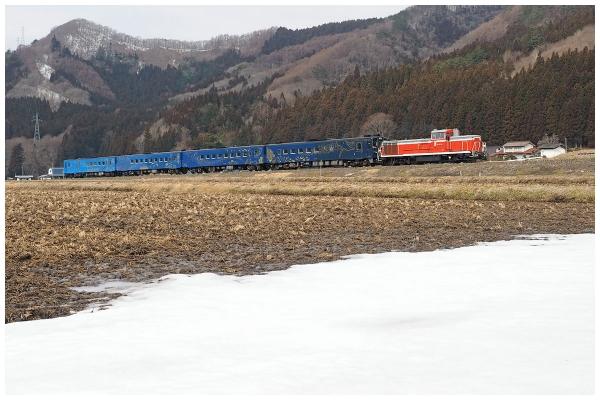 P3070050-2o.jpg