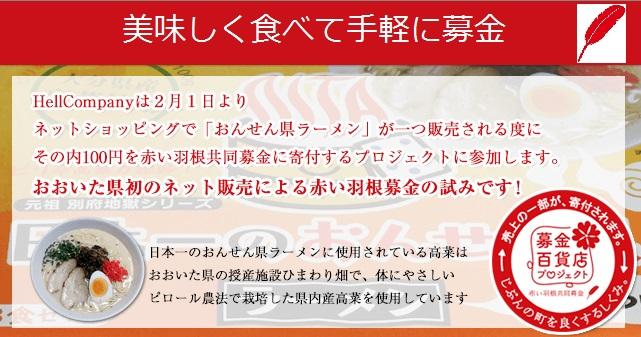 banner_akaihane.jpg