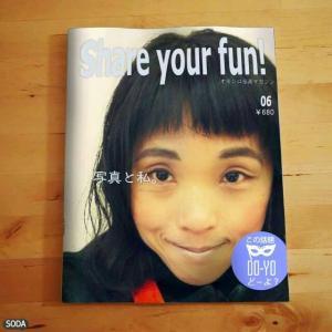 雑誌の表紙になっちゃった_convert_20150325171302