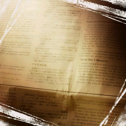 今日の朝日新聞_convert_20150430170748
