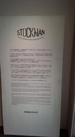 Stock+man_convert_20150406192946.jpg