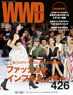 wwdmagazine2014winter.png