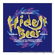 logo_miyazaki-hideji-beer.jpg