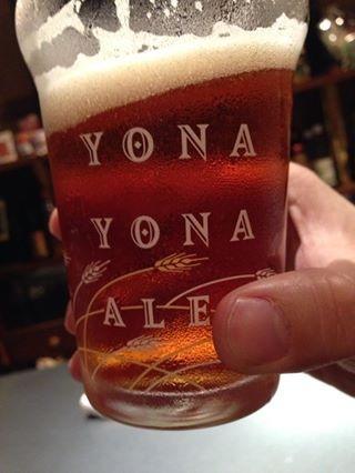 yonayona.jpg