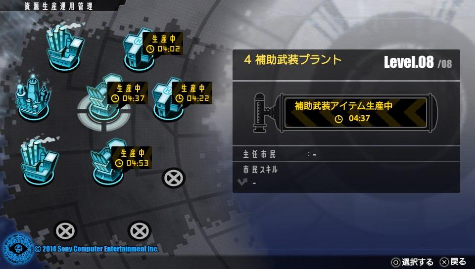 2015-04-18-081506.jpg